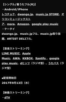 「CLOWD」、「iTunes、配信」.jpg