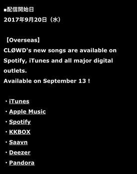 「CLOWD」、「iTunes」配信詳細.jpg