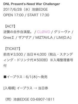 「CLOWD」、オフィシャルサイト、live情報6月.jpg