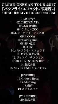 「CLOWD」、オフシャルサイト、「仙台お礼」、セトリ.jpg