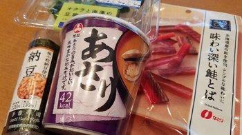 「CLOWD」、樹さん、「あさりの味噌汁&鮭とば」.jpg