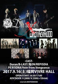 「Duran」、オフィシャルサイト、「live詳細」.jpg