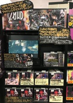 「タワーレコード渋谷店」、「CLOWD、CD」.jpg