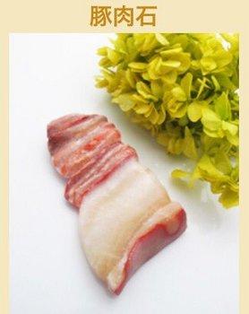 「ミサルカ」、azamiさん、「豚肉石」.jpg