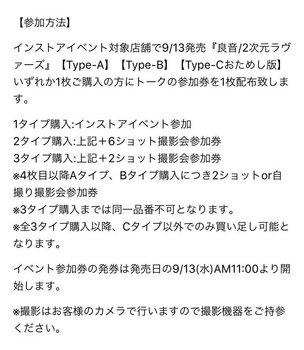 「未完成アリス」、オフィシャルサイト、「10月13日インストア、」.jpg