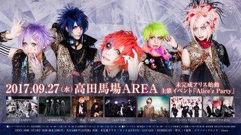 「未完成アリス」、高田馬場AREA、live.jpg