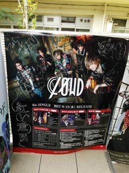 「渋谷ZALLINK」、「CLOWD、サイン入りポスター」.jpg