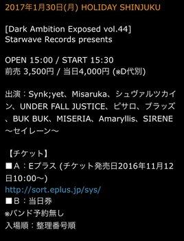 ミサルカ、30日live.jpg
