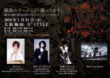 masayaさん、「来年liveチケット発売、画像」.jpg