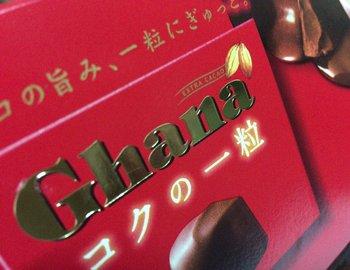 rinさん、「チョコ」.jpg