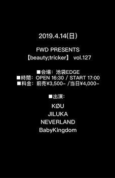 KOUさん、「4月live」.jpg